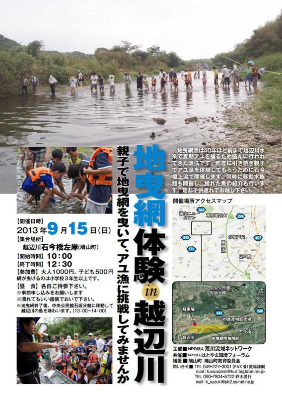 2013-0915oppegawa.jpg