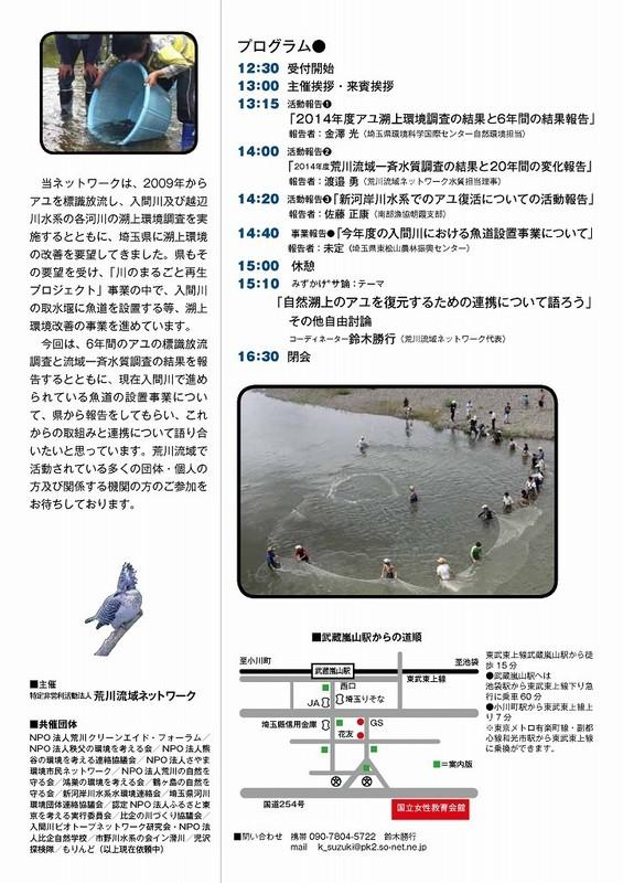 ss-2015-0314mizukakesaron_2.jpg